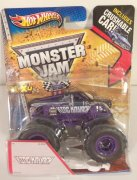 Monster Jam - King Crunch